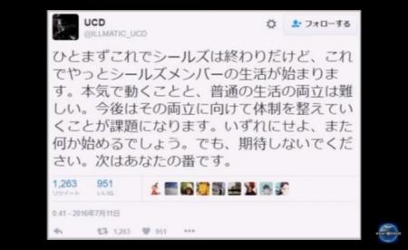 【動画】解散が決まったSEALDsのメンバー「働き口をください。助けてください」小坪議員の言った通りでしょ? [嫌韓ちゃんねる ~日本の未来のために~ 記事No10821