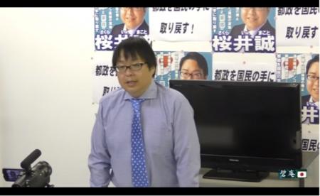 【会見映像】桜井誠氏「3強の候補に一矢報いることができた」 「小池さんの当選をお祝いします。」 [嫌韓ちゃんねる ~日本の未来のために~ 記事No10977