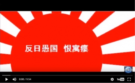 【動画】タイでは国民投票で憲法改正決定だけど、日本で反対してる人はなんでなの?_共産党の正体 [嫌韓ちゃんねる ~日本の未来のために~ 記事No11105