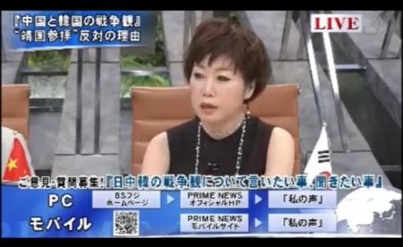 金慶珠を日本人女性が半笑いでフルボッコ論破→「韓国の反日は中国より酷いw」 [嫌韓ちゃんねる ~日本の未来のために~ 記事No11168