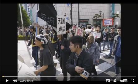 【動画】反天連とはいったい何者なのか 桜井誠氏 オレンジ☆ラジオ 警察は過激派の仲間なのか?
