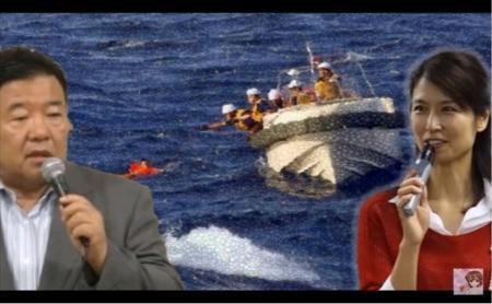 【海外の反応】中国漁船が尖閣領海侵犯にて沈没し海保に救助されるも国内で反日偏向報道を実施! [嫌韓ちゃんねる ~日本の未来のために~ 記事No11166
