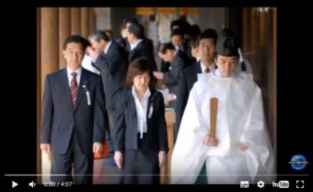 【動画】稲田朋美防衛大臣の靖国神社参拝云々、稲田議員は4月28日にすでに参拝済みなんですが!ww [嫌韓ちゃんねる ~日本の未来のために~ 記事No11242