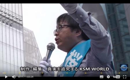【動画】桜井誠 新党結成宣言!詳細は来月発表! [嫌韓ちゃんねる ~日本の未来のために~ 記事No11261