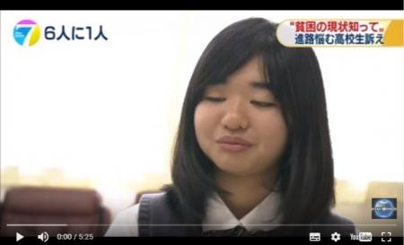 【動画】PC買えずキーボードだけで練習…NHK出演の貧困女子高生、趣味に散財していたことがTwitter投稿で発覚 非難殺到 [嫌韓ちゃんねる ~日本の未来のために~ 記事No11317