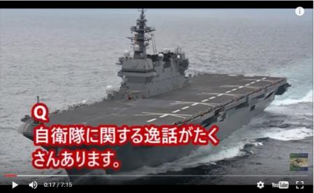 【動画】米軍がもう一度見たがった自衛隊の行動…ただ米軍がどうしても理解できないことも。。 [嫌韓ちゃんねる ~日本の未来のために~ 記事No11361