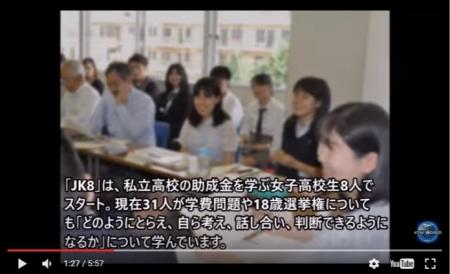 【動画】片山さつき、NHKからの回答「本件を貧困の典型例として取り上げたのではない」~背後で動く日本共産党~ [嫌韓ちゃんねる ~日本の未来のために~ 記事No11380 (1)