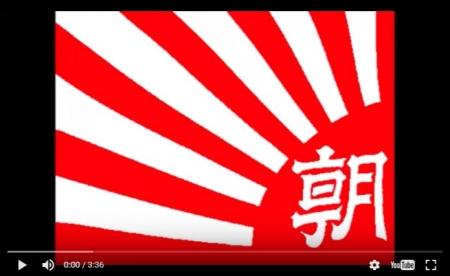 【動画】朝日新聞が集団テロを容認「テロ対策など必要ない」 [嫌韓ちゃんねる ~日本の未来のために~ 記事No11504