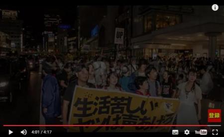 貧困たたき 新宿で緊急抗議デモ 作家の雨宮処凛さんらも [嫌韓ちゃんねる ~日本の未来のために~ 記事No11495