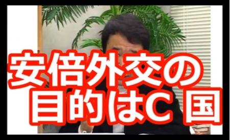 【 青山繁晴】日韓合意、プーチン会談、アフリカ支援など安倍外交の目的は中国にあった! [嫌韓ちゃんねる ~日本の未来のために~ 記事No11586