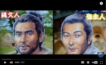 【動画】日本人は中国・韓国人と無関係の人種であると最新の核DNA解読で最終決着 東アジア人と大きく特徴異なる [嫌韓ちゃんねる ~日本の未来のために~ 記事No11634