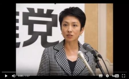 【動画】民進党、蓮舫の中国籍離脱は法律で不可能であることが判明 二重国籍は事実 [嫌韓ちゃんねる ~日本の未来のために~ 記事No11695