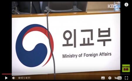 【動画】 韓国政府の日韓合意破棄の正式発表したけど、スワップするの?バカなの? [嫌韓ちゃんねる ~日本の未来のために~ 記事No11726