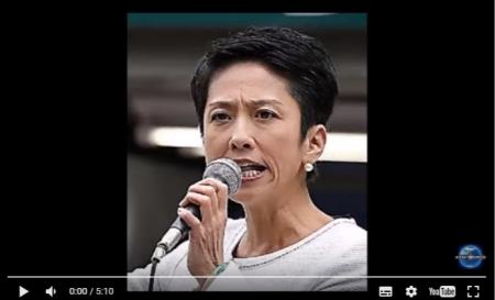 【動画】民進党、蓮舫の二重国籍疑惑に対する言い訳が酷すぎる『台湾は国ではない』 英BBCも報道 [嫌韓ちゃんねる ~日本の未来のために~ 記事No11925