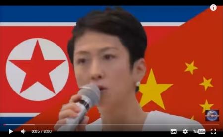 【動画】民進党・蓮舫代表が『琉球大から女工作員』認定される。KSMの仮説「サヨクの行動の逆が常に正しい。」 [嫌韓ちゃんねる ~日本の未来のために~ 記事No12117