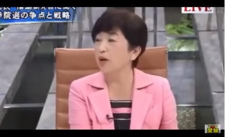 【動画】福島みずほ 米軍撤退後のプラン語るも、政治家的には放送事故 [嫌韓ちゃんねる ~日本の未来のために~ 記事No12155