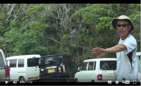 【動画】沖縄、高江で大事件発生!凶悪犯につき発表いたします。沖縄記者が仲間の可能性も [嫌韓ちゃんねる ~日本の未来のために~ 記事No12201