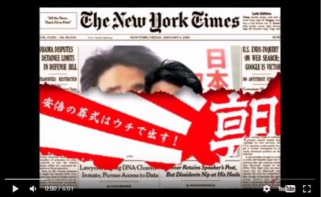 【動画】阿鼻叫喚w朝日新聞 発行部数激減でついに大リストラ中w 次々に記者を解雇www [嫌韓ちゃんねる ~日本の未来のために~ 記事No12421