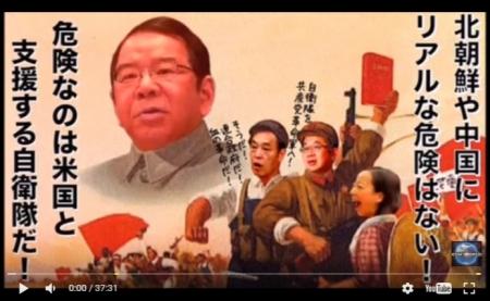 【動画】日本共産党「しんぶん赤旗」部数激減!休刊の可能性も 都知事選では大選挙妨害 [嫌韓ちゃんねる ~日本の未来のために~ 記事No12427