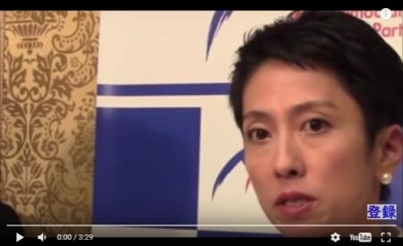 """""""記者会見""""で蓮舫代表が『民主党政権を黒歴史認定する』凄絶な馬鹿さを露呈。あの当時のことは全てノーカンだ(NCKN) [嫌韓ちゃんねる ~日本の未来のために~ 記事No12425"""