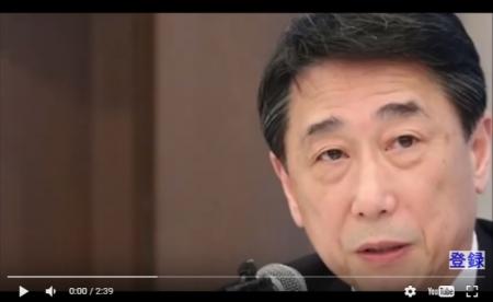 """""""国連駐在の韓国代表""""が『日韓合意を守る必要はない』と世界に断言した模様。国際社会では未だ問題は有効だ(NCKN) [嫌韓ちゃんねる ~日本の未来のために~ 記事No12458"""