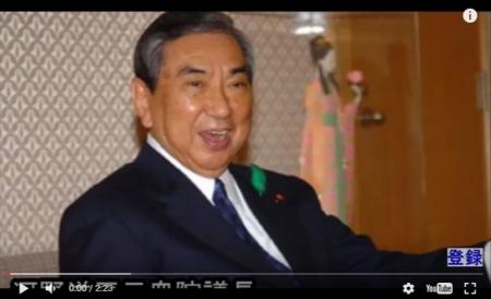 """""""BSフジ番組""""で河野洋平が『安倍首相に韓国に屈服しろと迫る』醜態を露呈。謝罪拒否に火病を発症した模様 (NCKN) [嫌韓ちゃんねる ~日本の未来のために~ 記事No12469"""