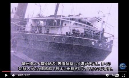 【動画】在日の方々へ 「なぜ、日本にいるのに反日サヨクと一緒に日本を貶めるの?」一日本国民の感じていること。 [嫌韓ちゃんねる ~日本の未来のために~ 記事No12500