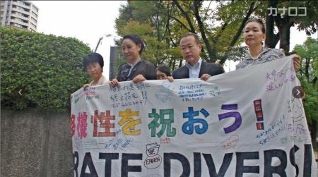 時代の正体〈406〉身を削り示した公正 判決(下)|カナロコ|神奈川新聞ニュース
