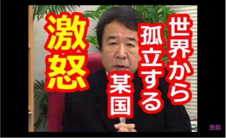 安倍総理に謝罪を求める韓国!日韓合意を守らない世界から孤立する韓国の実態 [嫌韓ちゃんねる ~日本の未来のために~ 記事No12623