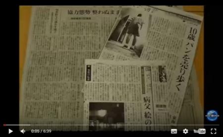 【動画】中日・東京両新聞、貧困連載記事の「ねつ造」で謝罪「原稿よくするため想像で書いた」 [嫌韓ちゃんねる ~日本の未来のために~ 記事No12692