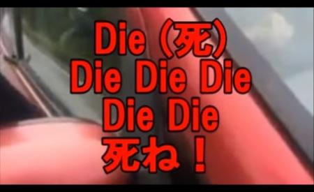 【動画】米兵に氏ねと叫ぶパヨク!これじゃ土人って言われてもね ~ 沖縄県名護市で現在行われている反社会勢力の実態。 [嫌韓ちゃんねる ~日本の未来のために~ 記事No12829