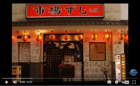 """【動画】ワサビテロ""""一連の韓国人差別事件""""が『自作自演の疑惑が濃厚』だと検証で確定。様々な側面からありえないと断定される [嫌韓ちゃんねる ~日本の未来のために~ 記事No12970"""