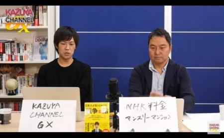 【動画】NHKが受信料をめぐる裁判で負けたw 勇者がNHKから取り戻した驚愕の金額は ! [嫌韓ちゃんねる ~日本の未来のために~ 記事No13424