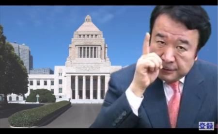 【動画】議員青山繁晴に対する批判コメントにブチギレ!「アホらしくて、やってられるか!」 [嫌韓ちゃんねる ~日本の未来のために~ 記事No13425