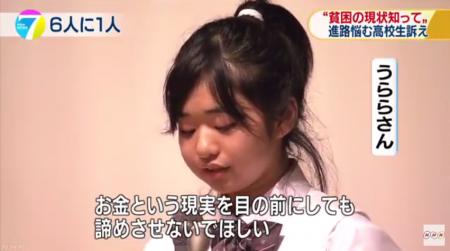 NHK_hinkon12.png