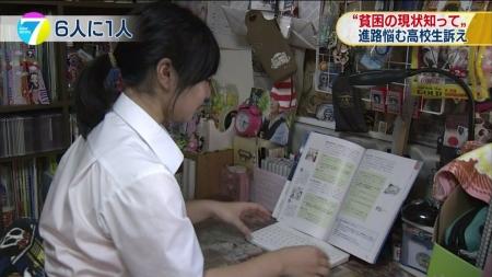 NHK_hinkon6.jpg