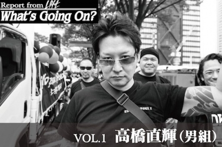 WGO01_Takahashi.jpg