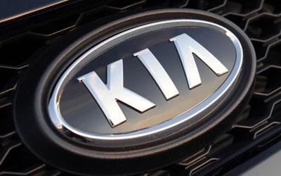 kia-logo-opt.jpg
