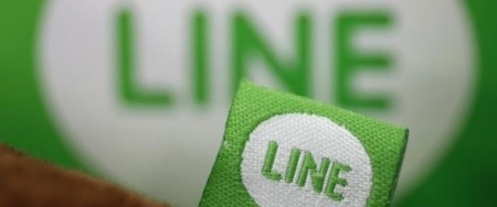 n-LINE-large570.jpg