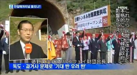 tsushima_nikkantunnel.jpg