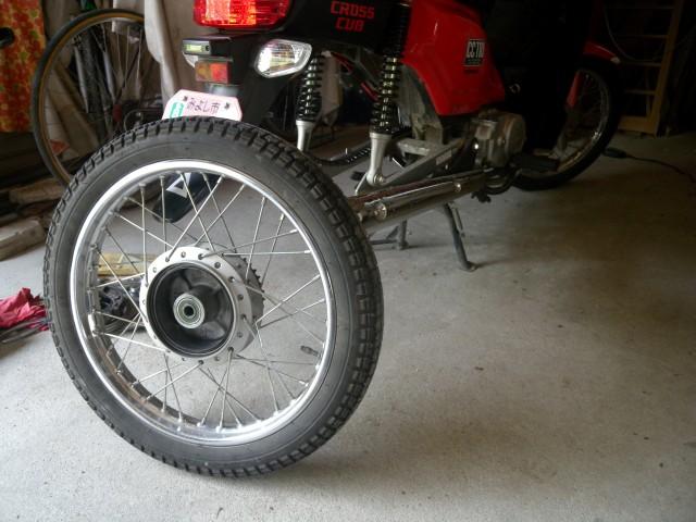 DSCN0843 (Custom)