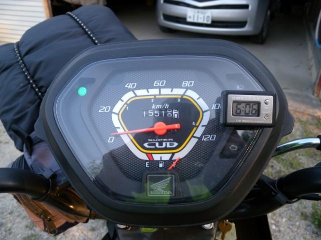 DSCN0994 (Custom)