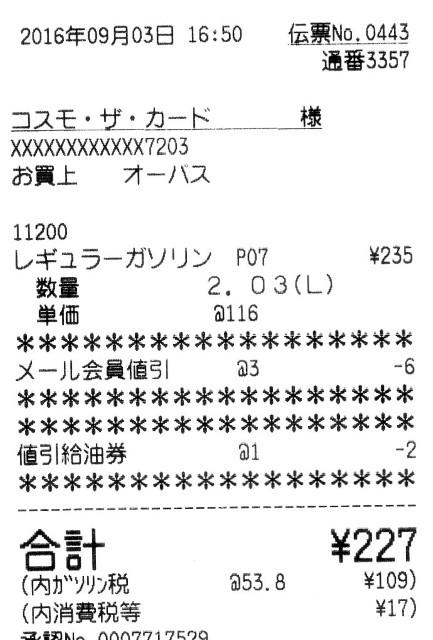 img348 (Custom)