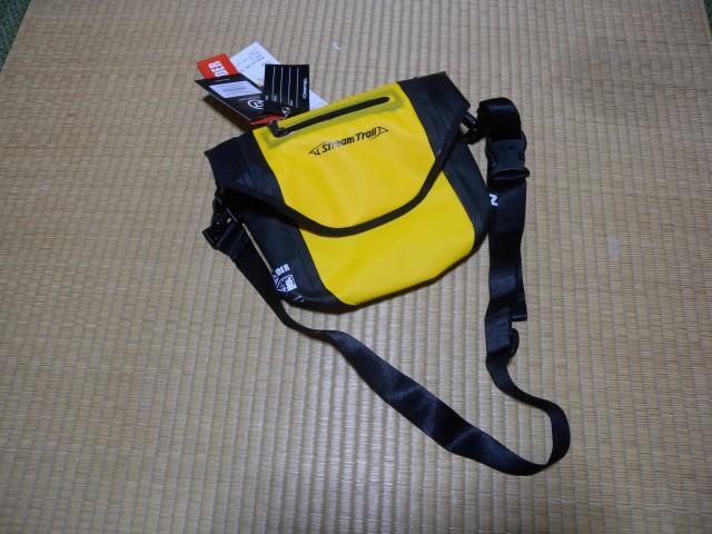 DSCN1629 (Custom)