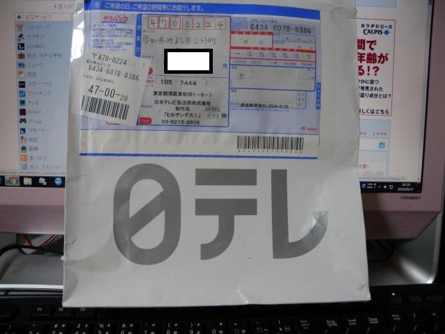 DSCN1723 (Custom)
