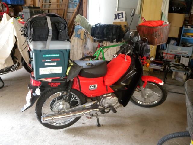 DSCN1780 (Custom)