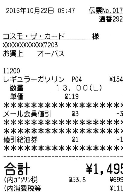 img359 (Custom)