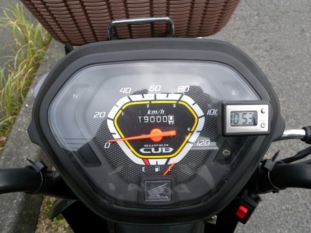 DSCN2019 (Custom)