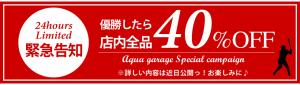 yuusyou_kokuti_convert_20160911142623.jpg