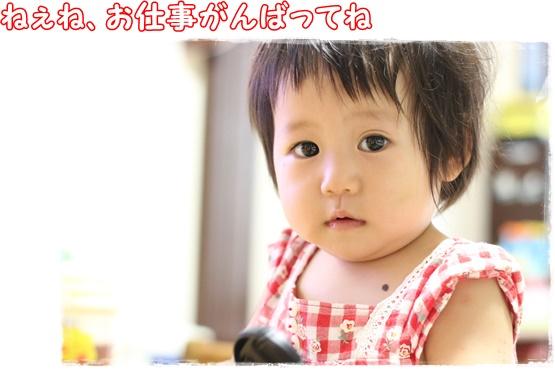 IMG_8821.jpg